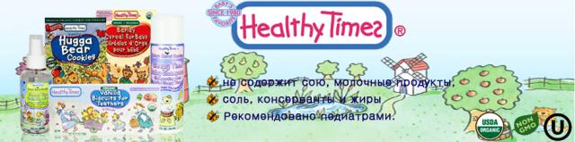 Healthy-Times iherb